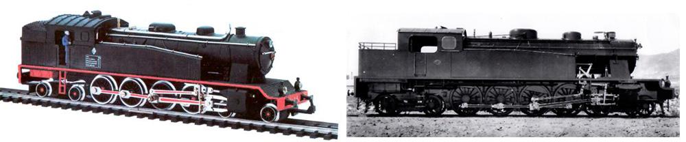 La 242T de Ibertren comparada con una foto de fábrica (MTM) de la locomotora real